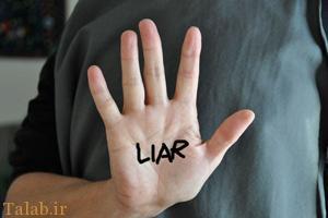 عاشق پسری هستم که دروغ می گوید !