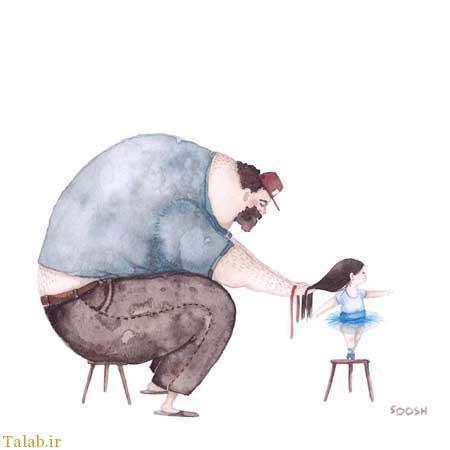 عکس های احساسی در مورد عشق بین پدر و دختر