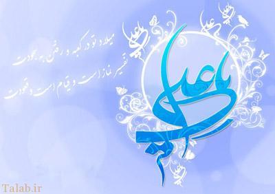 اشعار تبریک ولادت حضرت علی علیه السلام