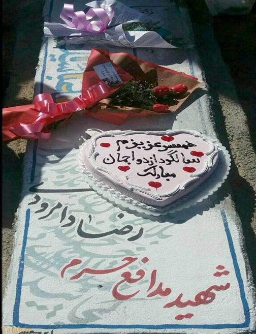 جشنِ سالگرد ازدواج غم انگیز یک زوج تهرانی