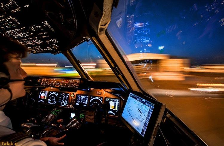 تصاویری دیدنی دنیا از زاویه دید خلبان ها