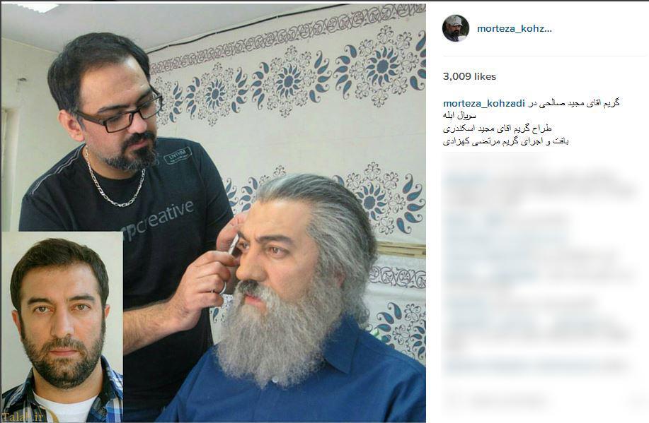 گریم جدید بازیگر مجید صالحی + عکس