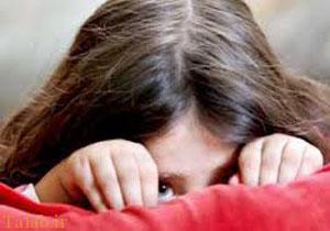 آزار جنسی دختر بچه شش ساله