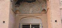 کاروانسرای قاجاری پاسارگاد با معماری درخور (+تصاویر)