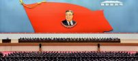 جشن تولد پرهزینه رهبر کره شمالی + عکس