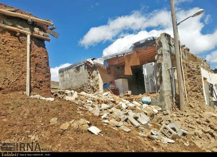 تخریب منزل از انفجار کپسول گاز + تصاویر