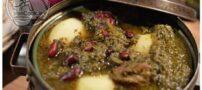 آموزش طرز تهیه آبگوشت قورمه غذای کهن ایرانی