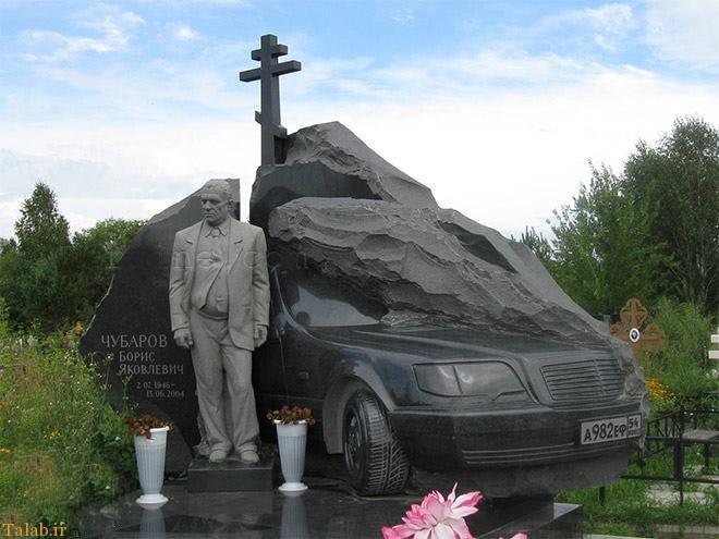 سنگ قبر جالب یک میلیاردر روس !+ عکس