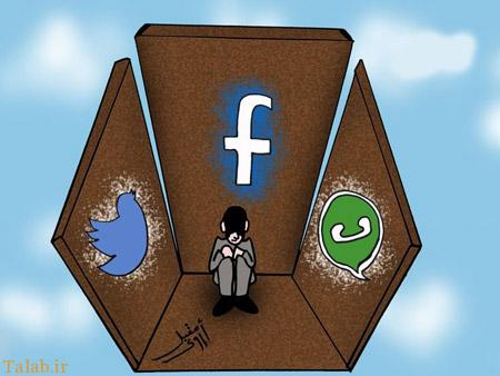 کاریکاتور جدید از شبکه های اجتماعی