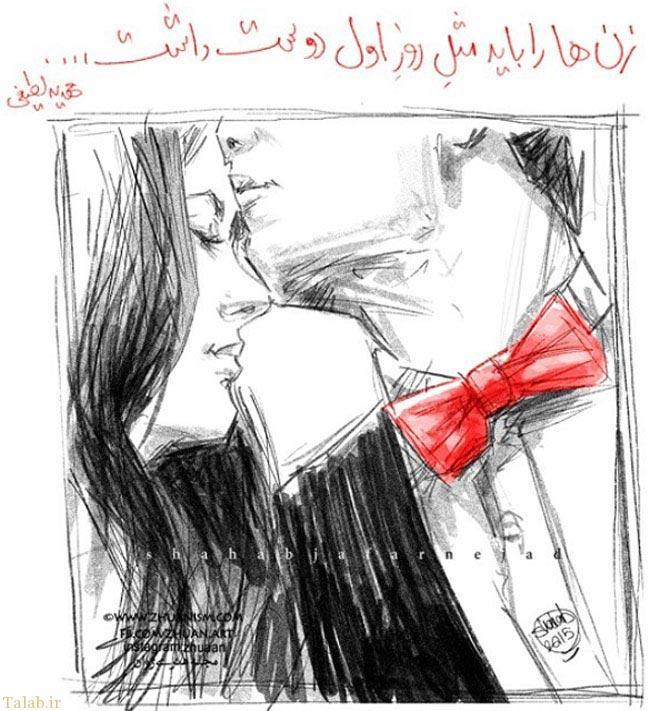 عکس نوشته های عاشقانه و رمانتیک برای عشق