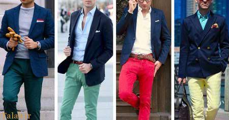 ست کردن کت و شلوار رنگی آقایان !+ عکس
