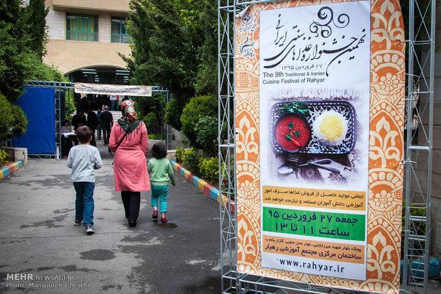 تصاویری از جشنواره غذاهای سنتی ایرانی