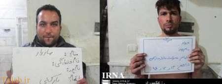 بازداشت دو برادر دزد بازار تهران !+ عکس