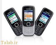 مشاهده صورتحساب موبایل از طریق پیامک