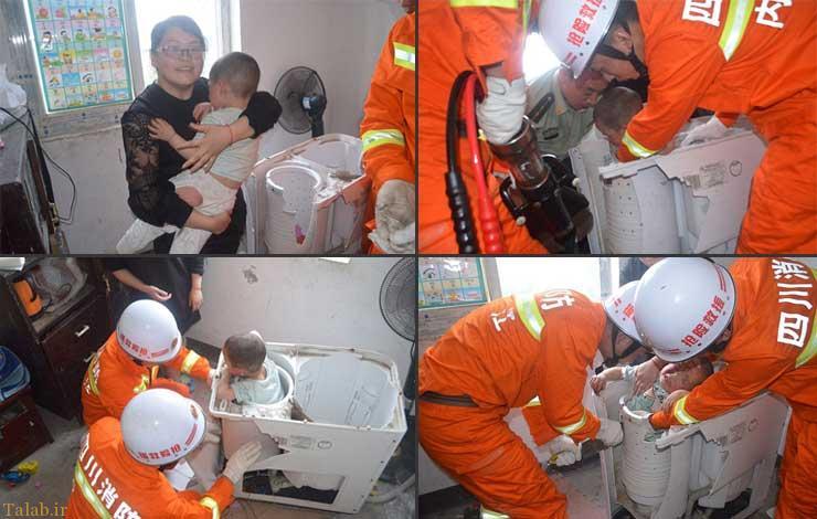 نجات پسربچه بازیگوش از داخل ماشین لباسشویی + عکس
