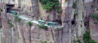 یکی از خطرناک ترین جاده های دنیا در چین (+عکس)