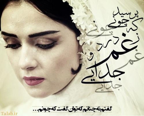 عکس نوشته های ماندگار از جملات ناب سریال شهرزاد