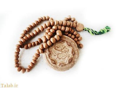 احادیث زیبا در مورد نماز