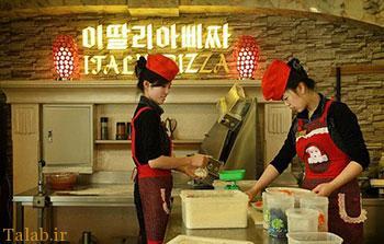 زندگی جالب ثروتمندان کره شمالی (عکس)