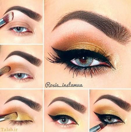 آموزش آرایش چشم به همراه عکس