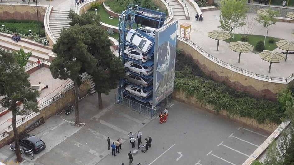 حادثه پارکینگ طبقاتی در تهران ختم بخیر شد + عکس