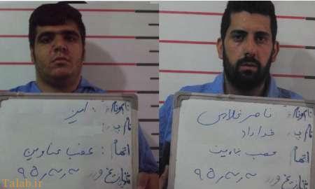 دستگیری دزدان مامورنما در تهران (+عکس)
