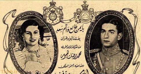 کارت عروسی شاه و همسر اولش (عکس)