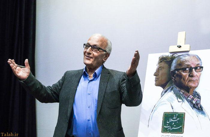 مجری برنامه دیدنیها در سن ۷۶ سالگی + عکس