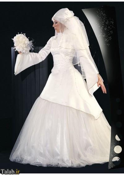 مدل های لباس عروس محجبه