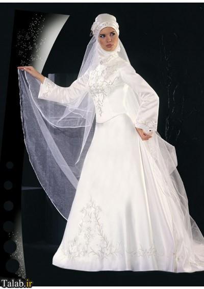مدل های شیک و دیدنی از لباس عروس محجبه