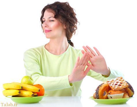 روش جالب طب سنتی برای لاغری و کاهش وزن