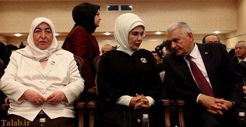 مسخره کردن تیپ همسر نخست وزیر ترکیه + عکس