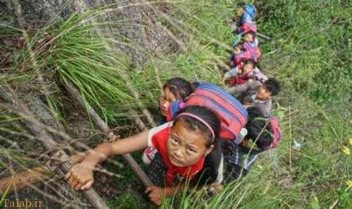 تحصیل به قیمت جان در مسیر این مدرسه !+ تصاویر