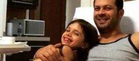 عیادت نفس دختر پژمان بازغی از پدرش + عکس