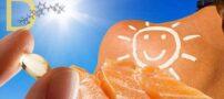 فواید زیاد ویتامین D در سلامت بدن