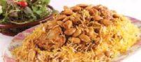 طرز تهیه بریانی پلو عربی