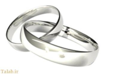 احادیث پند آموز ازدواج