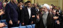تصاویر ضیافت افطار رئیس جمهور با ورزشکاران