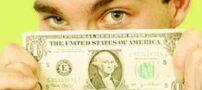 10 راه حل مفید برای برخورد با استرس مالی