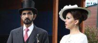 تیپ جدید حاکم دبی و همسرش در لندن + عکس