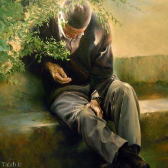 داستان خواندنی پیر مرد تهی دست