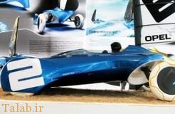 نسل آینده اتومبیل در 2050