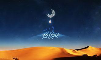 از برکات سحری رمضان