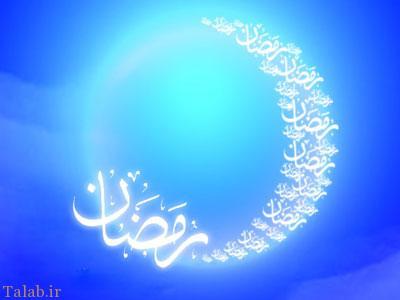 اعمال مخصوص شب اول ماه رمضان