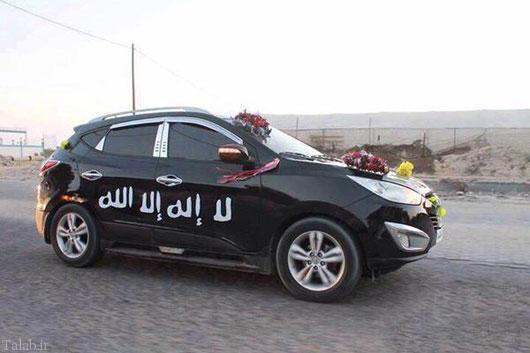 انتشار تصاویری از ماشین عروس داعشی ها