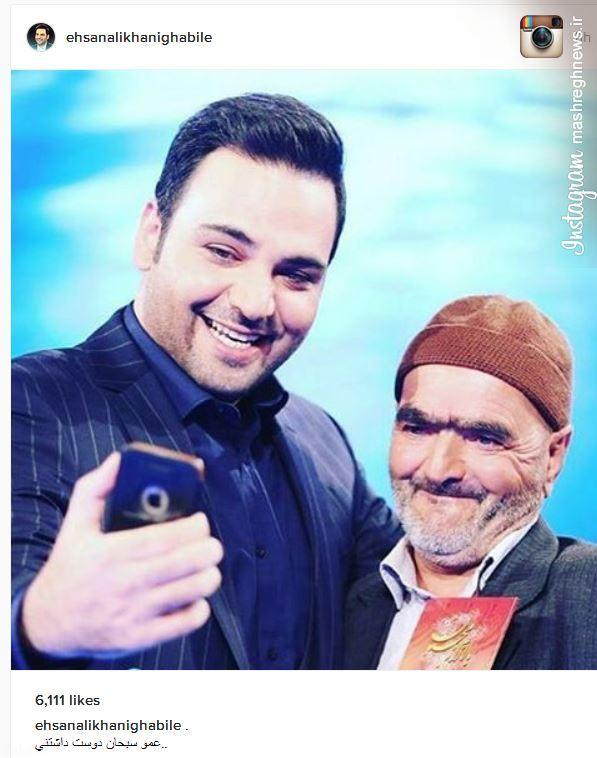 عکس سلفی احسان علیخانی با عمو سبحان در ماه عسل