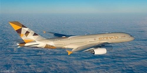 گران ترین بلیط هواپیمای مسافربری دنیا (+عکس)