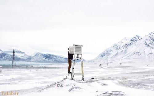 پاک ترین هوای جهان در این منطقه ( اکسیژن خالص)
