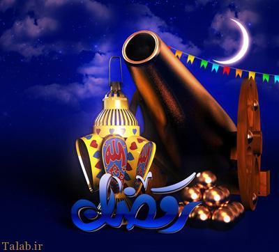 جوک های مخصوص ماه رمضان