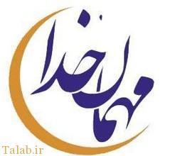 انواع نماز در ماه مبارک رمضان